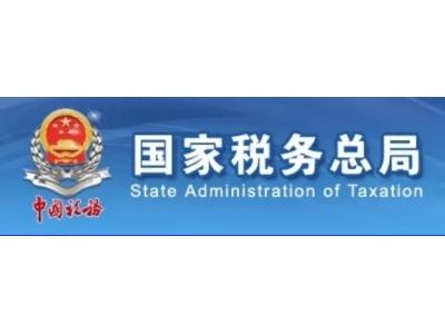 河南税务:减税降费助力小微企业轻装前行