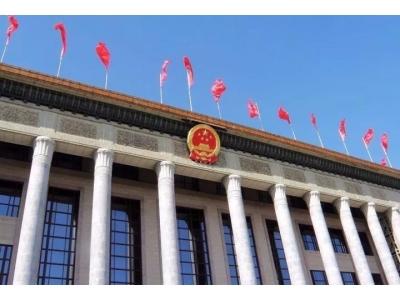 国家税务总局 人力资源社会保障部 国务院扶贫办 教育部