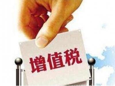 关于调整增值税专用发票防伪措施有关事项的公告