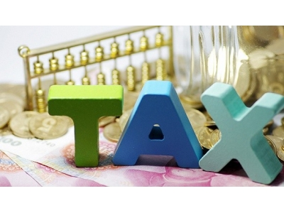 关于增值税小规模纳税人地方税种和相关附加减征政策有关征管问题的公告